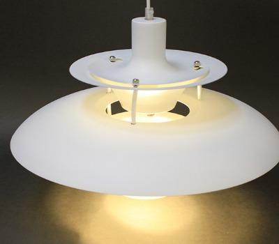 HC-0145C Louis Poulsen PH5吊燈
