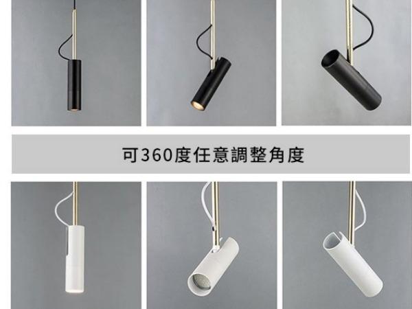 HC-0455CTefnut  可調床頭吊燈